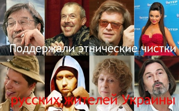"""Почему """"творческая интеллигенция"""" всегда против России."""