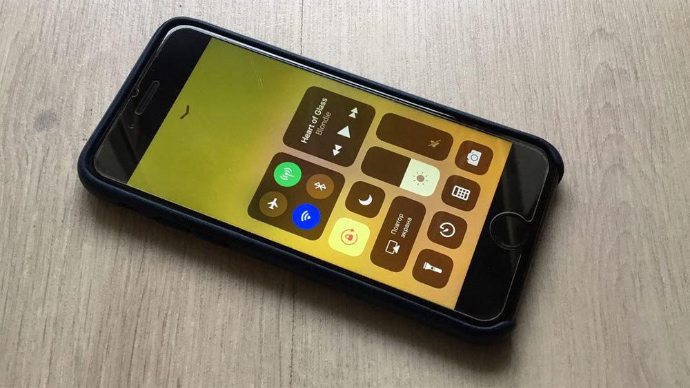 В iOS 11 обнаружили странную особенность