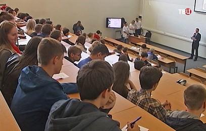 В России начали проводить большой этнографический диктант