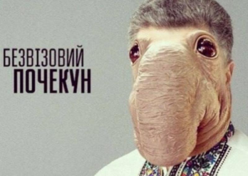 Эрзац-русофобский вояж Порошенко: от Дональда к Дональду...