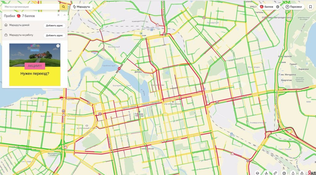 Из-за закрытия Макаровского моста в Екатеринбурге может начаться транспортный коллапс