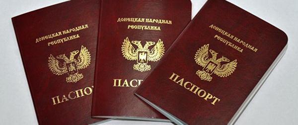 Заявки на получение паспортов ДНР подали 1,2 миллиона человек