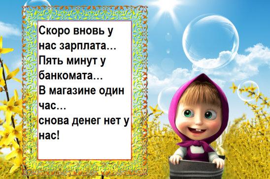 image1 (548x364, 87Kb)