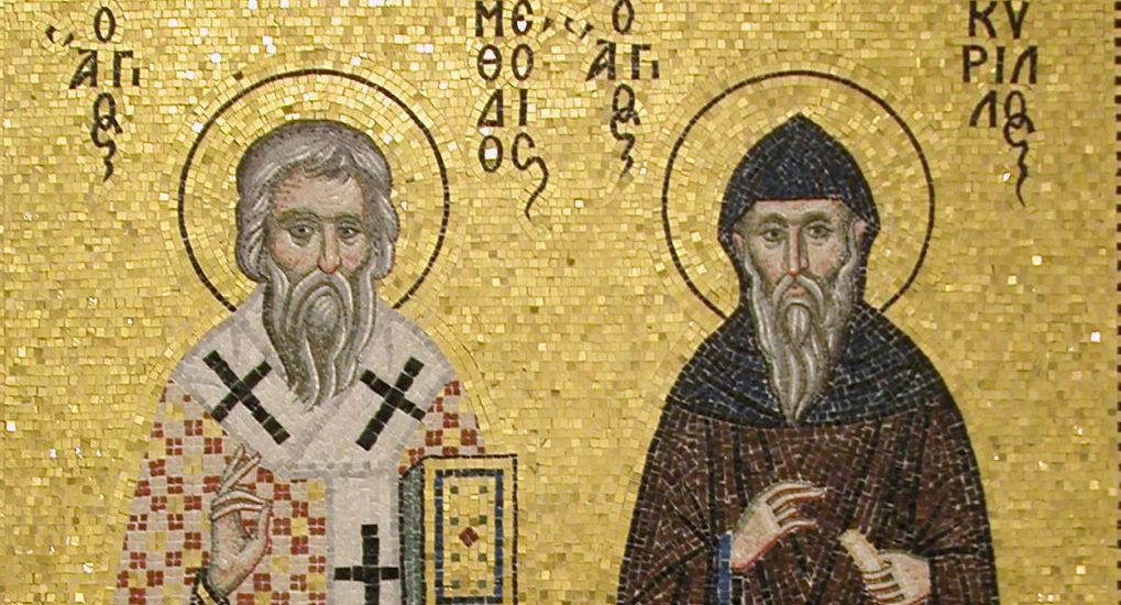 Какие бы имена носили русские, если бы не приняли православие