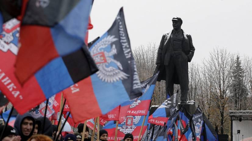 Украинцы за Донбасс: большинство граждан выступили за автономию республик