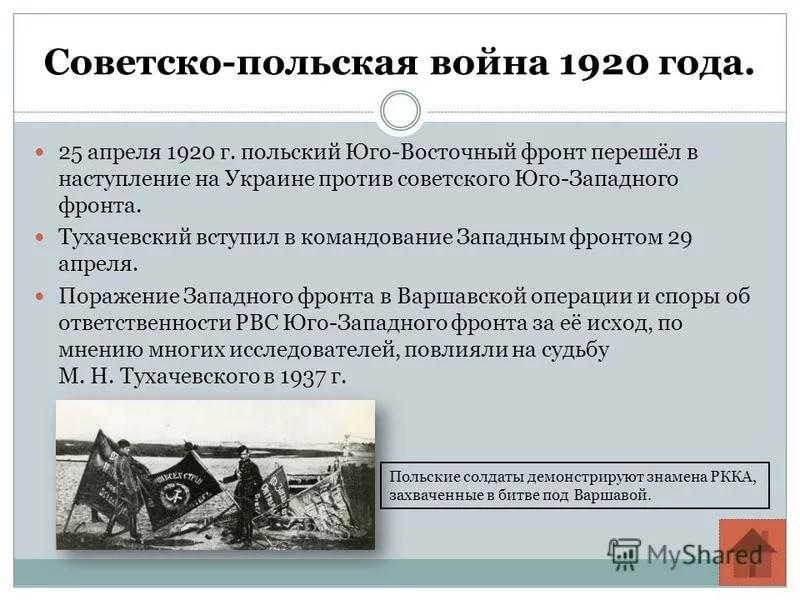 Хрущевский миф о «гениальном» маршале Тухачевском Тухачевский, разоблачение мифов