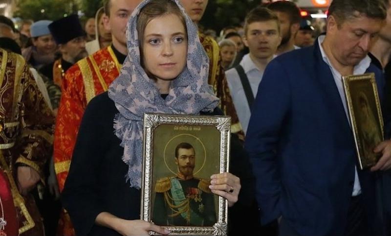 Наталья Поклонская отказалас…