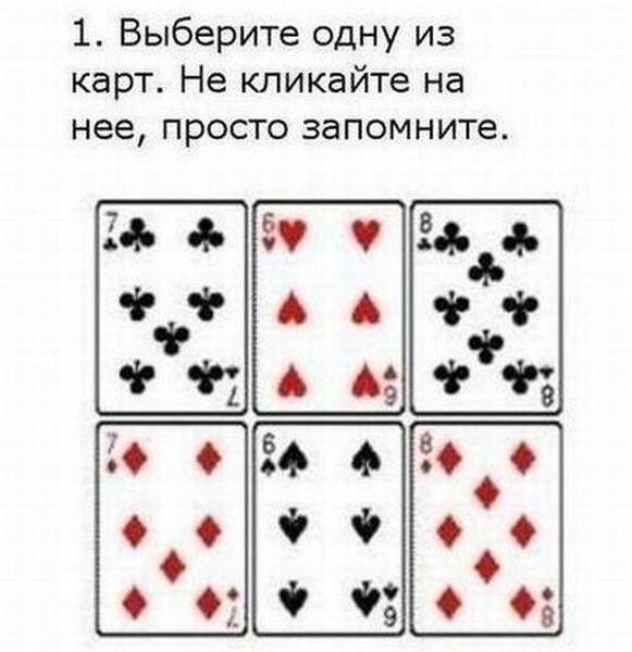 В. Путин знает о тебе больше…
