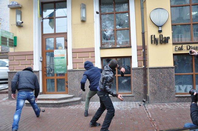 Киевлян призывают на защиту …