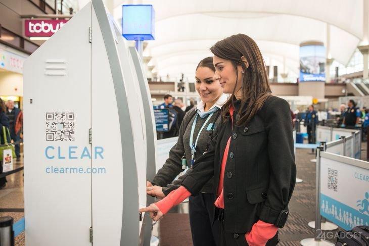 Авиакомпания Delta идентифицирует пассажиров по отпечаткам пальцев