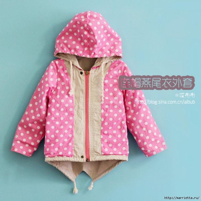 Сшить куртку детскую своими руками