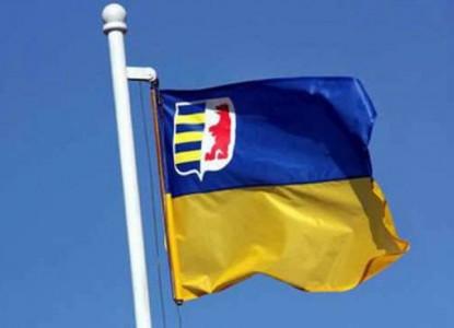 Венгрия потребовала от Украины венгерскую автономию в Закарпатье