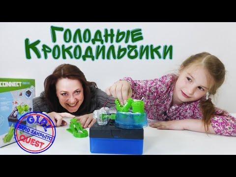 Развивающие игры для детей. Кормим крокодильчиков! Видео с игрушками. Развлечения для детей.