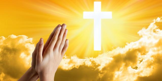 Молитва на разрешение трудно…