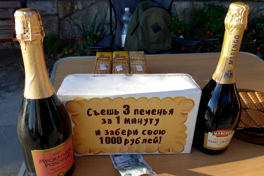 Как ушлые лохотронщики с Украины разводят доверчивых русских в Крыму