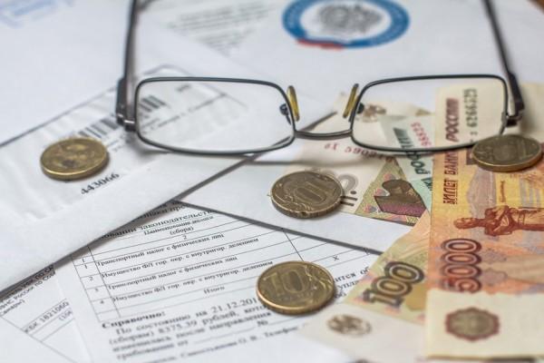 Как получить налоговую льгот…