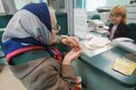 В России отменят пенсии?