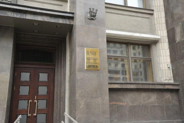 Госдума приняла закон о присвоении «звезд» всем гостиницам в России