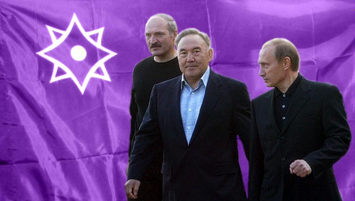 Город имени Путина