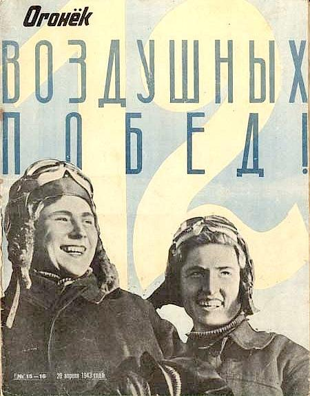 Белая лилия Сталинграда