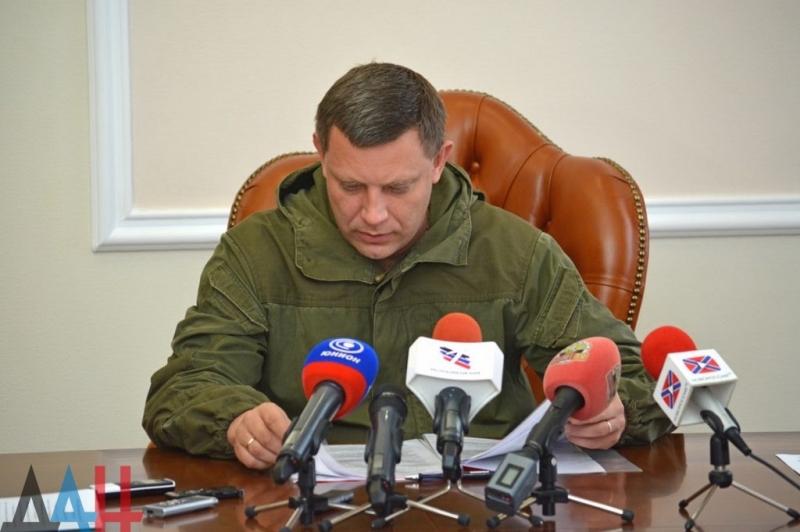 Захарченко назвал Януковича легитимным президентом Украины, но которого ЛДНР не касается