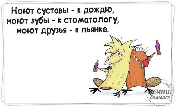 Твоя жизнь- твой коктель....