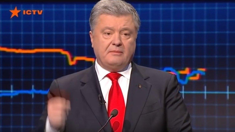 Украинский дипломат заявил, что «акции» Порошенко на Западе резко пошли вниз