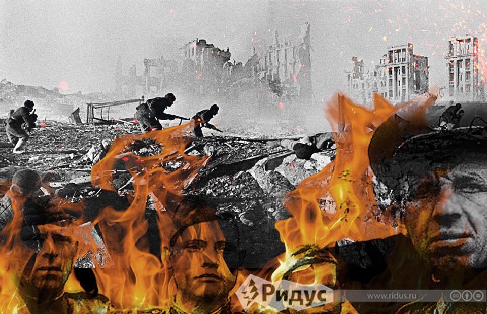 Значение Сталинградской битв…