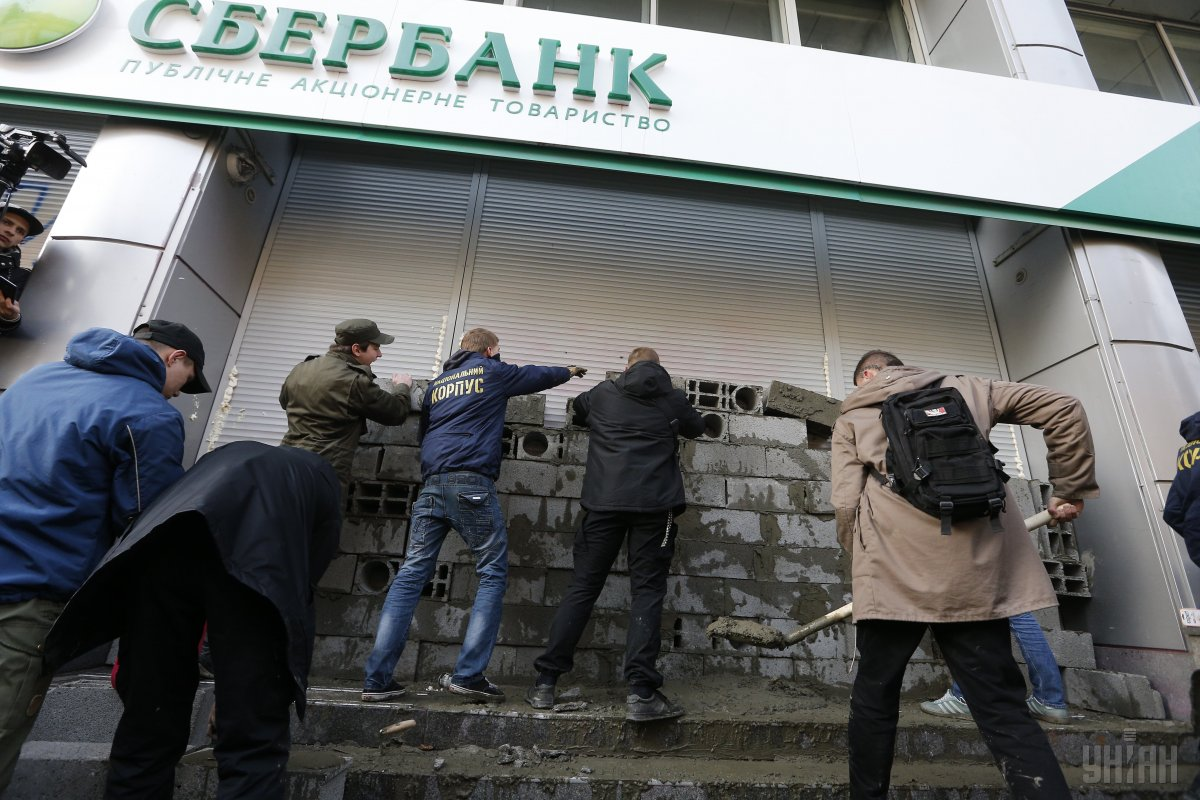 Как российские банки могут отомстить Украине