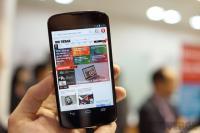 Opera выпустила для Android первую версию браузера на новом движке