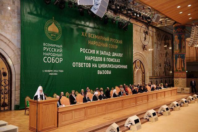 Организация во главе с Патриархом Кириллом против выхода «Матильды».