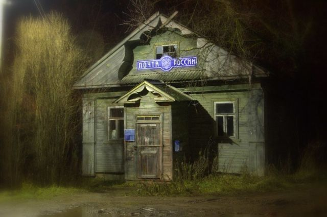 Незабываемая Почта России