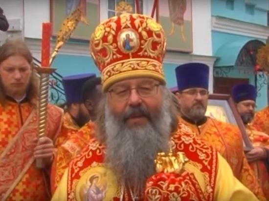 Митрополит призвал переименовать Свердловскую область: «В названии улиц сатанинские имена»
