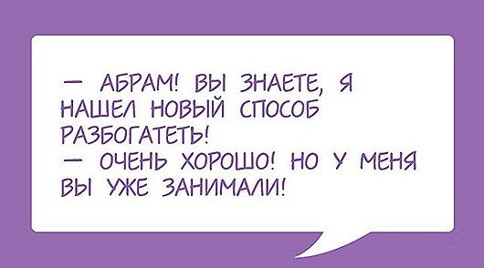 odesskiye_hohmi_13