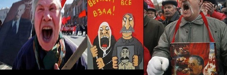 Идиотизм коммунистов виден н…