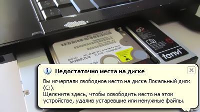 Уязвимость в HTML 5 замусорит жесткий диск ненужной информацией