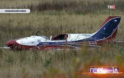 Названа возможная причина крушения одномоторного самолета в Подмосковье