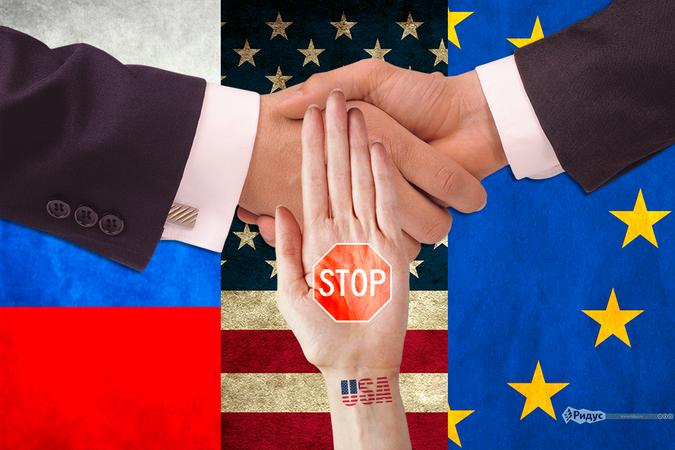 Европа боится получить от СШ…