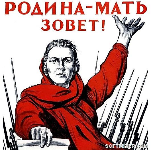 Советская пропаганда в годы войны