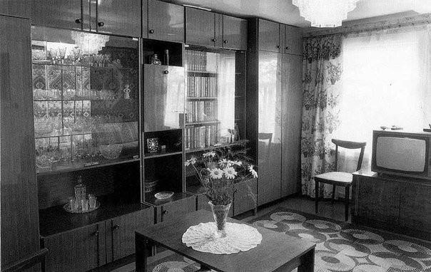 Образцовый интерьер квартиры в СССР, 1970-е СССР, быт, воспоминания, ностальгия, фото
