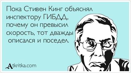 http://mtdata.ru/u3/photoC9DC/20739161645-0/original.jpg