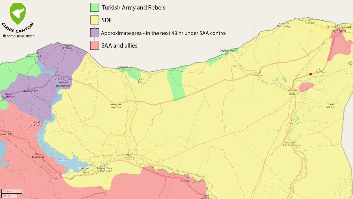 Курды заключили сделку с Дамаском