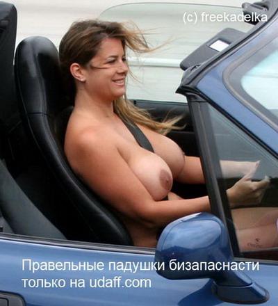 Блондинки - автолюбительницы