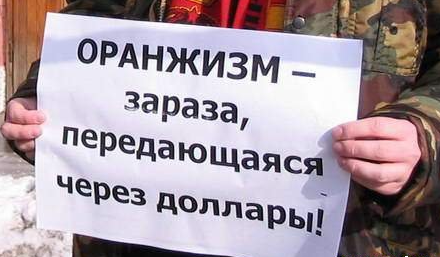 Про вбросы белоленточников и прочих больных вроде В.Бочкарева