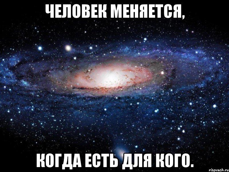 Побег с Земли
