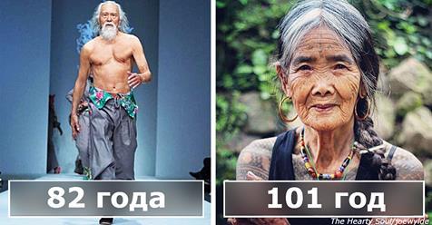 19 пожилых людей, которые до…