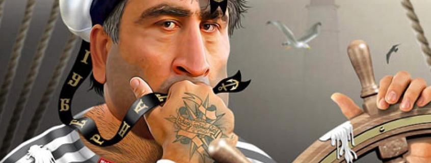 Саакашвили перешел на феню и пообещал решать вопросы по понятиям воровского мира