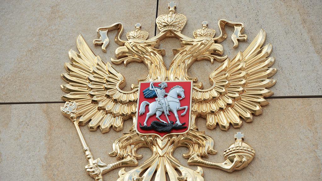 Герб России будет изображён вместо символа ЦБ на новых банкнотах