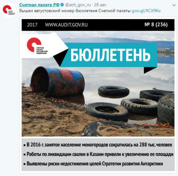 Татьяна Голикова: «Система госуправления переразмерена»
