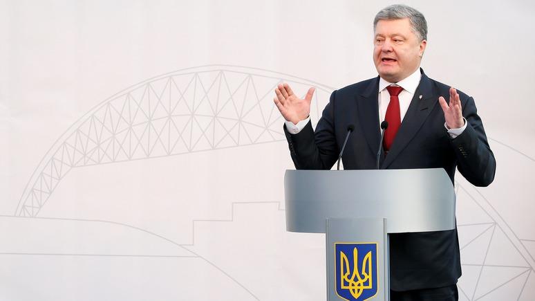 Порошенко: Россия не остановится на Украине